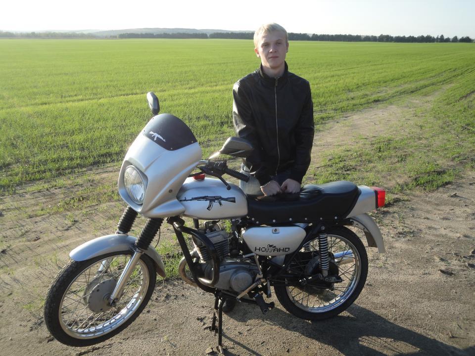 Мотоцикл минск c 125 мой мот