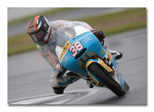 MotoGP - история и современность
