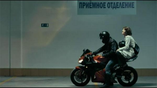 Мотоцикл Быкова