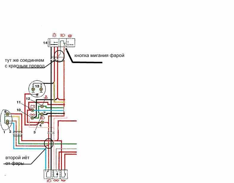 Схема подключения фары в иж планета 5