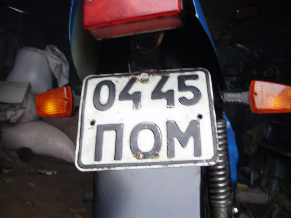 Перетяжка седла мотоцикла Honda cb400 7